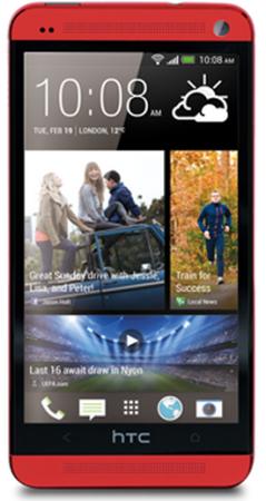 Röd variant av HTC One dyker upp på tillverkarens hemsida