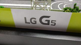 lg-g5-vs-huawei-nexus-6p-04
