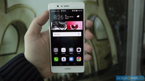 Hands-on med Huawei P9 Lite dyker upp på webben