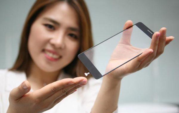 LG:s nya fingeravtrycksläsare är inbakad i skärmen