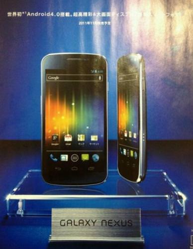 Specifikationer för Galaxy Nexus läcker ut i förväg? [Rykten]
