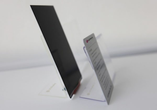 lg-lcd-panel-tunnaste-1080p-2
