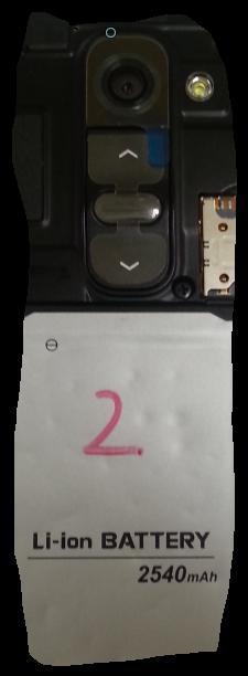 lg-optimus-g2-batteri