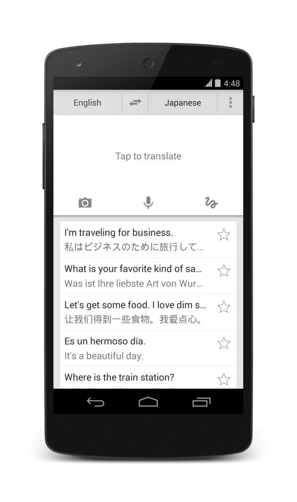 google-translate-changelog-1