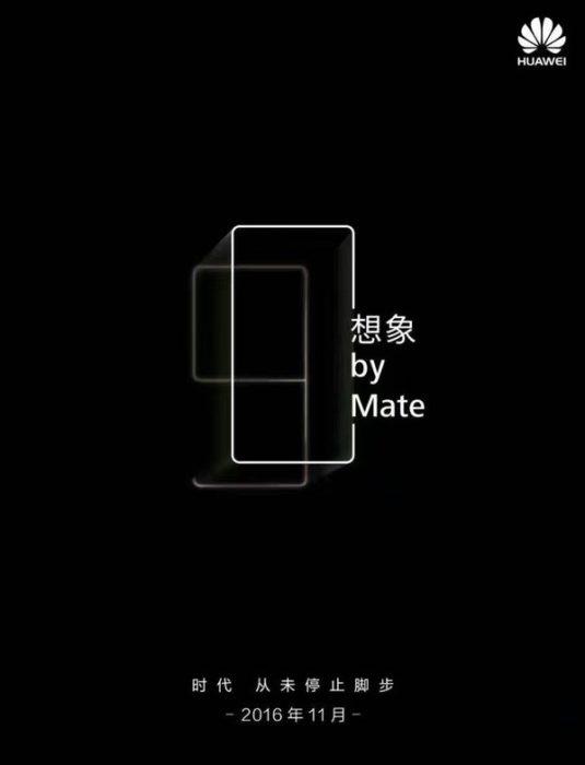 huawei-mate-9-invite