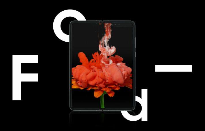 Rapport: Samsung hoppas kunna sälja 5-6 miljoner telefoner med vikbara skärmar 2020