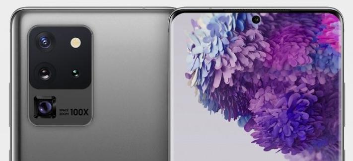 Samsung Galaxy S20 släpps 13 mars enligt rykte